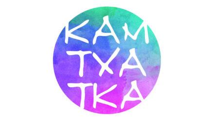 KAMTXATKA TEATRO